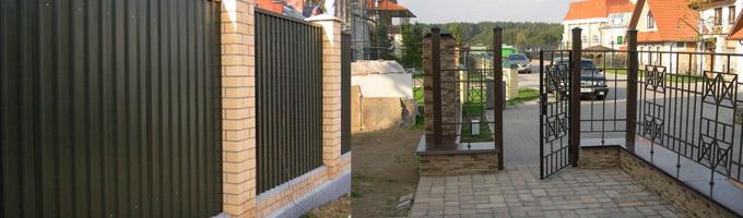 Изготовление оград. Изготовление заборов в Самаре.